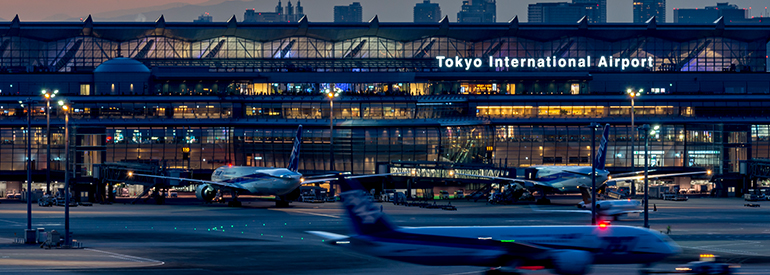画像:羽田空港外観