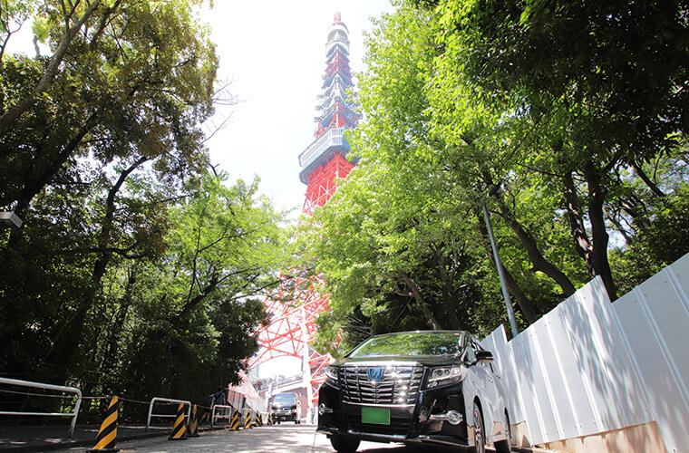 写真:東京タワー