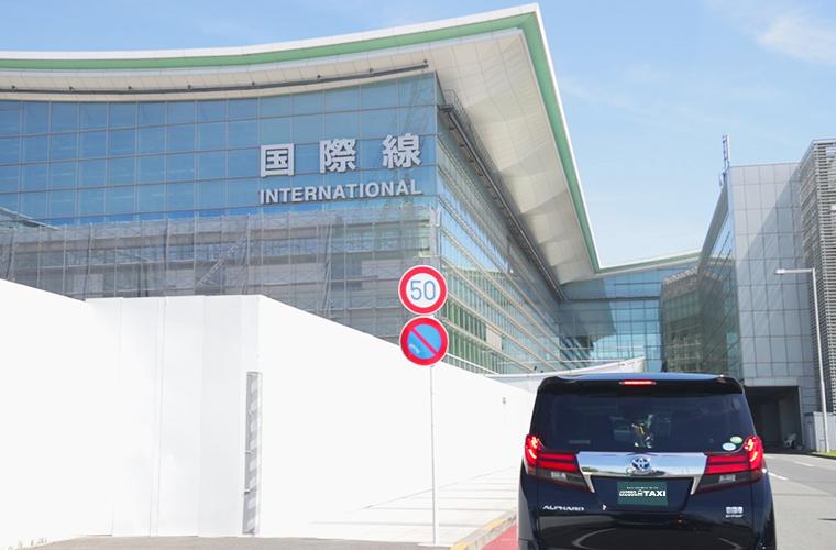 写真:空港送迎