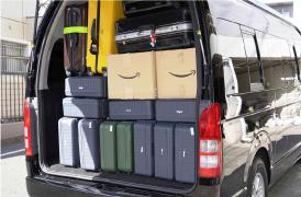 ビジネス上の移動+荷物運搬